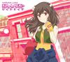 春奈るな / KIRAMEKI☆ライフライン [デジパック仕様] [CD+DVD] [限定] [CD] [シングル] [2017/11/08発売]