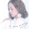 西野カナ / 手をつなぐ理由 [CD+DVD] [限定]