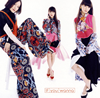 Perfume / If you wanna [CD] [シングル] [2017/08/30発売]