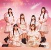 Ange☆Reve / 星空プラネタリウム(天使盤)