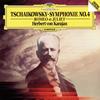 チャイコフスキー:交響曲第4番 / 幻想序曲「ロメオとジュリエット」 カラヤン / VPO 他 [SHM-CD] [再発]