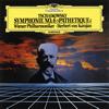 チャイコフスキー:交響曲第6番「悲愴」 カラヤン / VPO [SHM-CD] [再発]