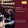 ベートーヴェン:ピアノ協奏曲第2番・第3番アルゲリッチ(P) アバド - マーラーco. [SHM-CD] [再発]