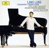 チャイコフスキー&メンデルスゾーン:ピアノ協奏曲第1番ラン・ラン(P) バレンボイム - CSO [SHM-CD] [再発]
