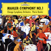 マーラー:交響曲第1番「巨人」 ブーレーズ / CSO [SHM-CD] [アルバム] [2017/12/20発売]