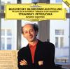 ムソルグスキー:組曲「展覧会の絵」 - ストラヴィンスキー:「ペトルーシュカ」ウゴルスキ(P) [SHM-CD]