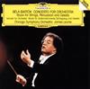 バルトーク:管弦楽のための協奏曲 他レヴァイン - CSO [SHM-CD] [再発]