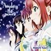 「ラブライブ!サンシャイン!!」2期挿入歌〜Awaken the power / Saint Aqours Snow [CD] [シングル] [2017/12/20発売]