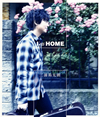 三浦祐太朗 / I'm HOME-Deluxe Edition-(Blu-ray版) [Blu-ray+CD] [限定] [CD] [アルバム] [2017/11/29発売]