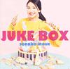井上苑子 / JUKE BOX [CD] [アルバム] [2017/12/06発売]
