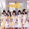 Shine Fine Movement / 光クレッシェンド(Type-A)