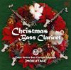 クリスマス・バスクラ東京セレーノバスクラリネットアンサンブル【木炭】 [CD]