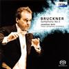 ブルックナー:交響曲第5番 ノット / 東京so. [SA-CDハイブリッド] [CD] [アルバム] [2017/10/18発売]