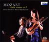 モーツァルト:ヴァイオリン・ソナタ集Vol.3 鈴木理恵子(VN) 若林顕(P)