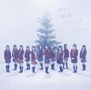=LOVE / 僕らの制服クリスマス(TYPE-A)