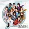 SUPER☆GiRLS / 汗と涙のシンデレラストーリー [CD+DVD]