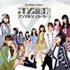SUPER☆GiRLS / 汗と涙のシンデレラストーリー [Blu-ray+CD]