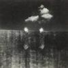 Plastic Tree / サイレントノイズ [再発] [CD] [シングル] [2017/10/25発売]