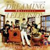 演劇女子部「夢見るテレビジョン」オリジナルサウンドトラック [CD]