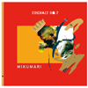 MIKUMARI×OWL BEATS / FINE MALT NO.7 [CD] [アルバム] [2017/10/11発売]
