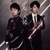 水谷 晃とTAIRIKUが共演作『MIZUTANI×TAIRIKU』を発表 記念コンサート開催