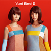 VANILLA BEANS / Vani Best2 [CD+DVD]