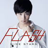 NINE STARS - FLASH [CD] [限定]