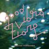 YASUYUKI HORIGOME+ / GOOD VIBRATIONS [CD] [アルバム] [2017/11/22発売]