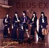 マジカル・パンチライン / DEUS EX MACHINA