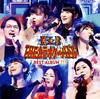 「THEカラオケ★バトル」BEST ALBUM 3