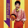 神保彰 / 22 South Bound [CD] [アルバム] [2018/01/01発売]