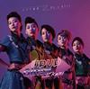 アップアップガールズ(仮) / 上々ド根性 / Be a Girl(通常盤C) [CD] [シングル] [2017/11/28発売]
