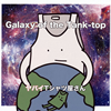 ヤバイTシャツ屋さん - Galaxy of the Tank-top [CD] [限定]
