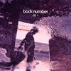 back number / 瞬き [CD] [シングル] [2017/12/20発売]