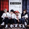 EBiSSH / マイ・フレンド / キミでいっぱい(A盤)