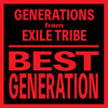 GENERATIONS from EXILE TRIBE / BEST GENERATION(International Edition) [CD+DVD]