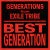 GENERATIONS from EXILE TRIBE / BEST GENERATION(International Edition)