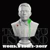 石野卓球 / Takkyu Ishino Works 1983〜2017 [8CD] [限定] [CD] [アルバム] [2018/01/24発売]