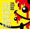 石野卓球 / ACID TEKNO DISKO BEATz [CD] [アルバム] [2017/12/27発売]