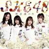 SKE48 / 無意識の色(TYPE-B)