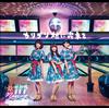 Negicco / カリプソ娘に花束を [限定] [CD] [シングル] [2018/02/06発売]