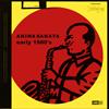 坂田明 / AKIRA SAKATA / early 1980's [UHQCD] [アルバム] [2018/01/31発売]