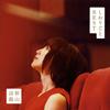 新山詩織 / しおりごと-BEST- [CD+DVD] [限定] [CD] [アルバム] [2018/01/31発売]