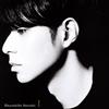林部智史 - I [CD+DVD]