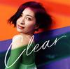 坂本真綾 / CLEAR