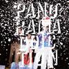 パノラマパナマタウン / PANORAMADDICTION