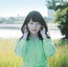 花澤香菜 - 春に愛されるひとに わたしはなりたい [CD]