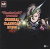 """「クラシカロイド」〜""""ClassicaLoid"""" Presents ORIGINAL CLASSICAL MUSIC No.5-アニメ「クラシカロイド」で""""ムジーク""""となった「クラシック音楽」を原曲で聴いてみる 第五集 [CD]"""