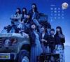 AKB48 / 僕たちは、あの日の夜明けを知っている(Type A)