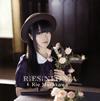 村川梨衣 - RiESiNFONiA [CD+DVD] [限定]